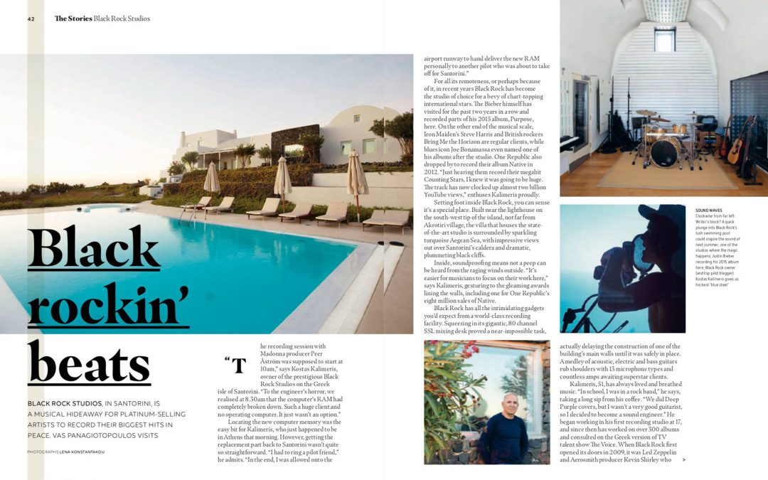 Black Rock at Easy Jet inflight magazine